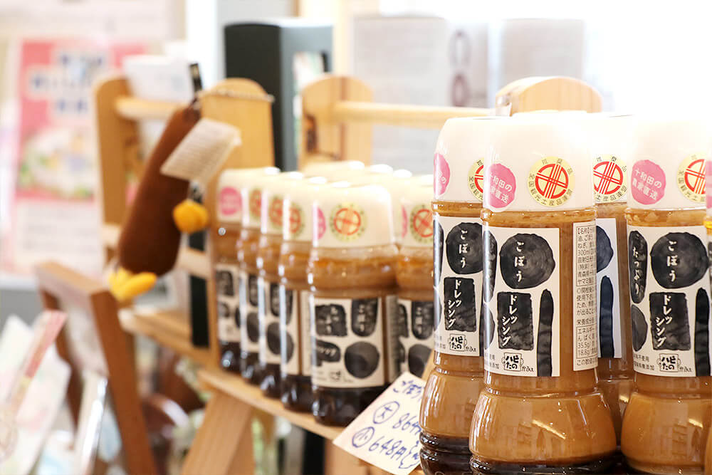十和田産野菜のおいしさを日本全国に